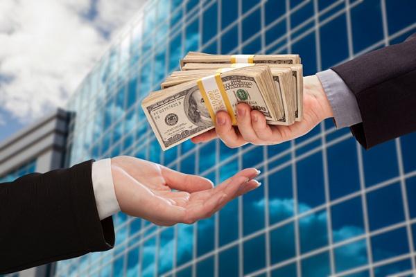 Як взяти кредит у банку