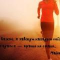 мотивуючі цитати