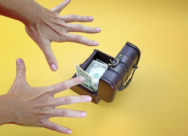 Як приманити гроші