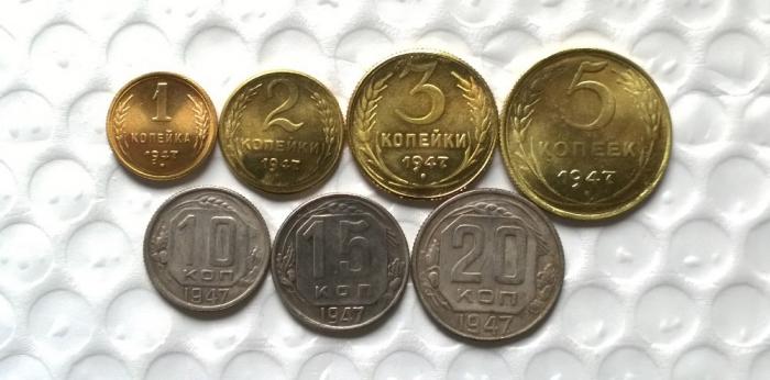 скыльки кощтують монети СРСР