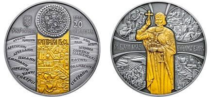 Київський князь Володимир Великий