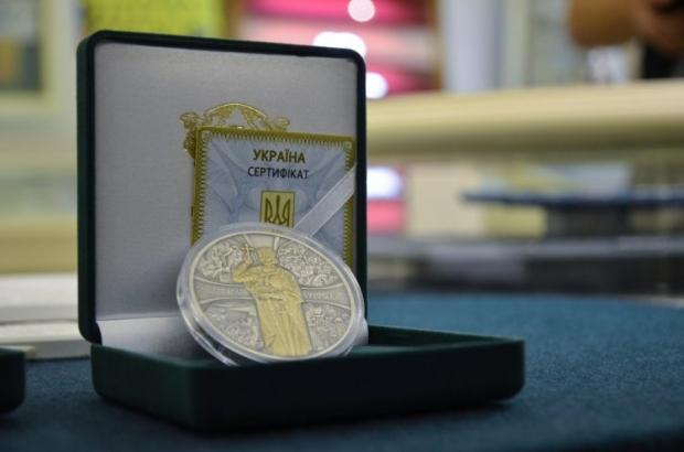 Краща монета року