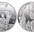 монета Іван Миколайчук