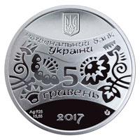 rik-pivnya-2