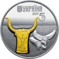 Пам'ятна монета України «Тур»