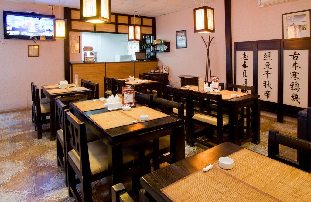 суші бар